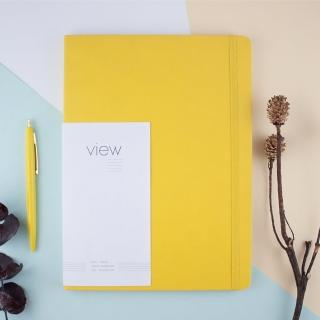 【綠的事務用品】眼色View-16K精裝橫線筆記本-黃