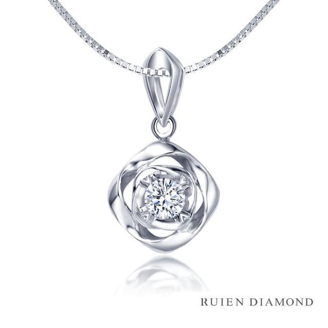 【RUIEN DIAMOND 瑞恩鑽石】輕珠寶系列 10分 鑽石(14K白金 鑽石項鍊)