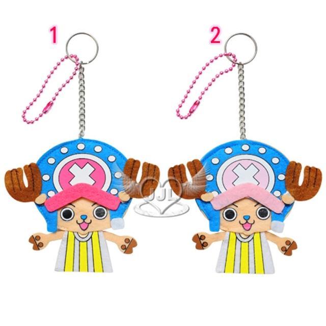 【TDL】航海王海賊王喬巴鑰匙套鎖套鑰匙圈 2選1 72324339