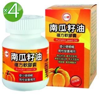 【台糖】南瓜籽油複方軟膠囊4入組(60粒/瓶)