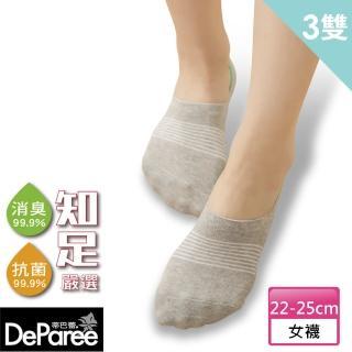【蒂巴蕾】知足嚴選抗菌消臭隱形深口棉襪-夏日條紋(3入)