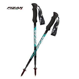 【FIZAN】超輕四節式健行登山杖2入特惠組 水藍(FZS17.7105.WB)