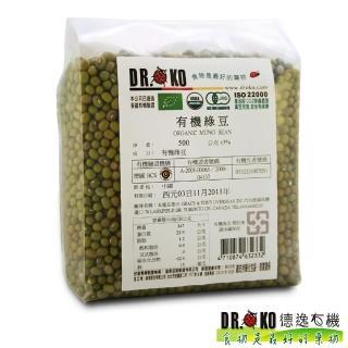 【DR.OKO德逸有機】(有機綠豆)