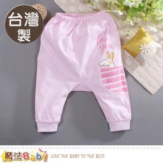 【魔法Baby】嬰兒服飾 台灣製純棉薄款初生嬰兒褲(g2461b)