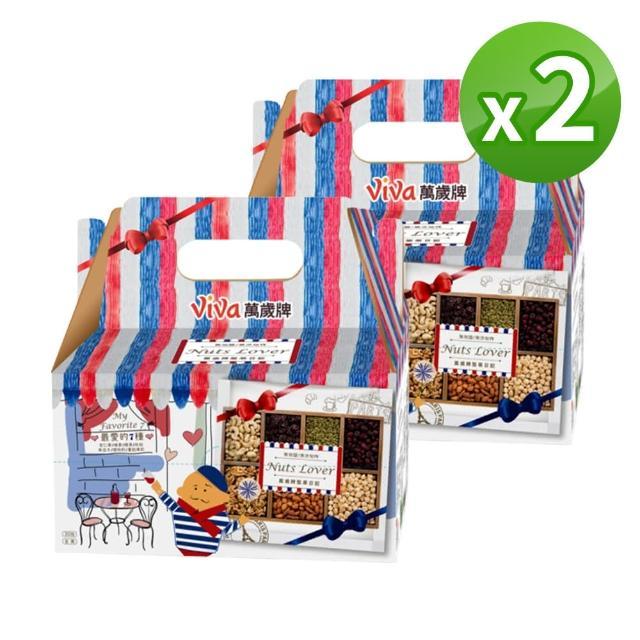 【萬歲牌】堅果日記(25gx30包x2盒組)
