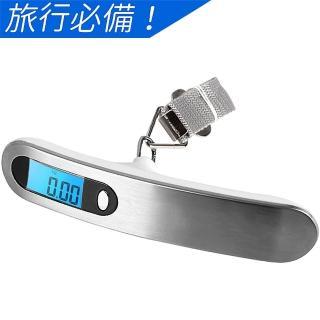 便攜式電子行李秤 手提秤 電子秤 磅秤(迅速測重量)