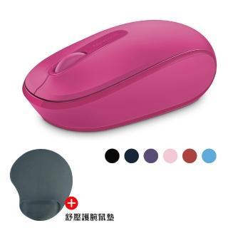 【Microsoft微軟】1850無線行動滑鼠(送護腕舒適鼠墊)