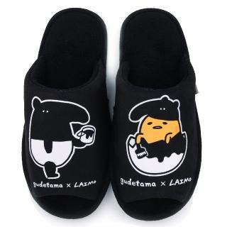 【童鞋城堡】黃哥x馬來貘 成人款 保暖絨毛拖(LG2520-黑)