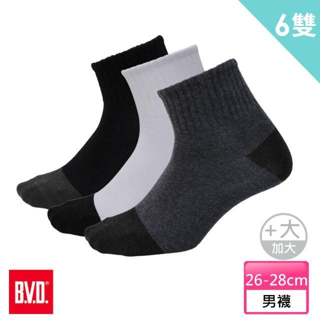 【BVD】雙效抗菌除臭1/2健康男襪加大買3送3件組(B384襪子)/