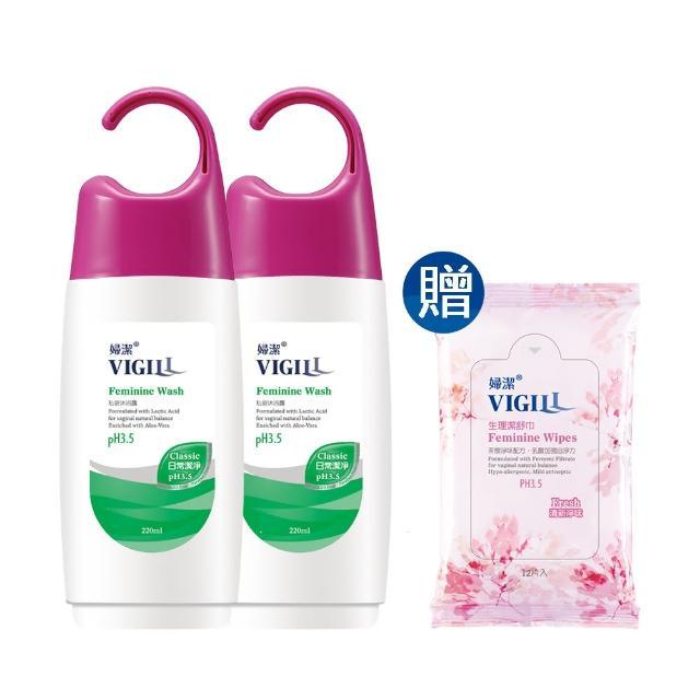 【VIGILL 婦潔】日常潔淨 私密沐浴露 2瓶特惠組(220ml/瓶X2 加送生理潔舒巾X1)