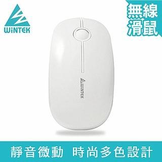 【WiNTEK 文鎧】靜音無線滑鼠1800