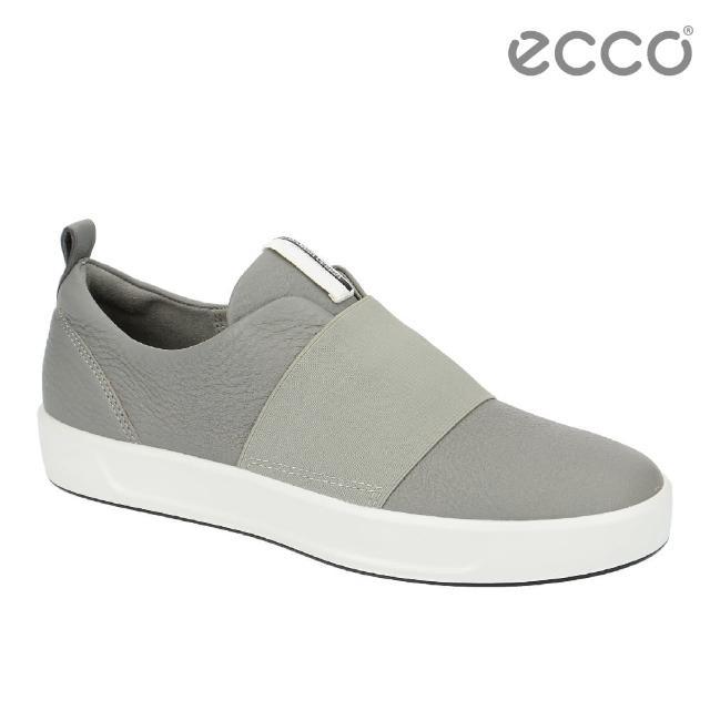 【ecco】SOFT 8 LADIES 簡約休閒鞋(灰 44067301539)