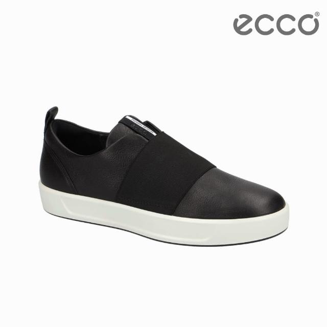 【ecco】SOFT 8 LADIES 簡約休閒鞋(黑 44067301001)