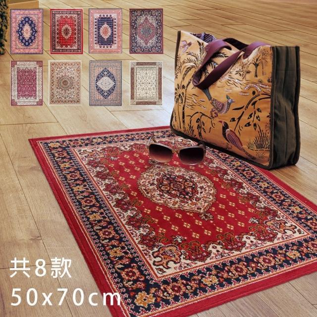【范登伯格】紅寶石輕柔絲質感地毯-共14款(50x70cm)