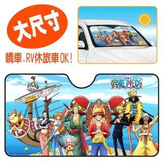 【ONE PIECE 航海王】汽車前窗遮陽板/海灘墊/野餐墊(大尺寸)