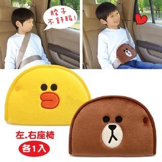 【LINE FRIENDS】FACE 兒童安全帶調整軟墊組-熊大&莎莉(台灣製)