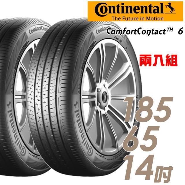 【Continental 馬牌】ComfortContact 6 舒適寧靜輪胎 兩入組 185/65/14(CC6)