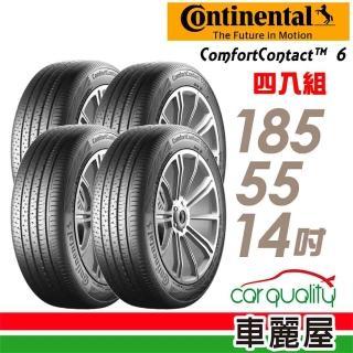 【Continental 馬牌】ComfortContact CC6 舒適寧靜輪胎_四入組_185/65/14(車麗屋)