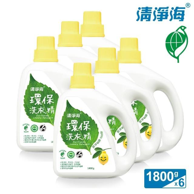 【清淨海】檸檬系列環保洗衣精 1800g(箱購6入組)