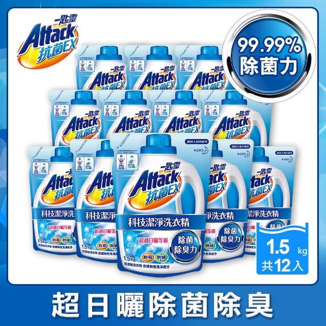【一匙靈-買6送6】ATTACK抗菌EX科技潔淨洗衣精補充包1.5kgx6包(贈補充包x6包)