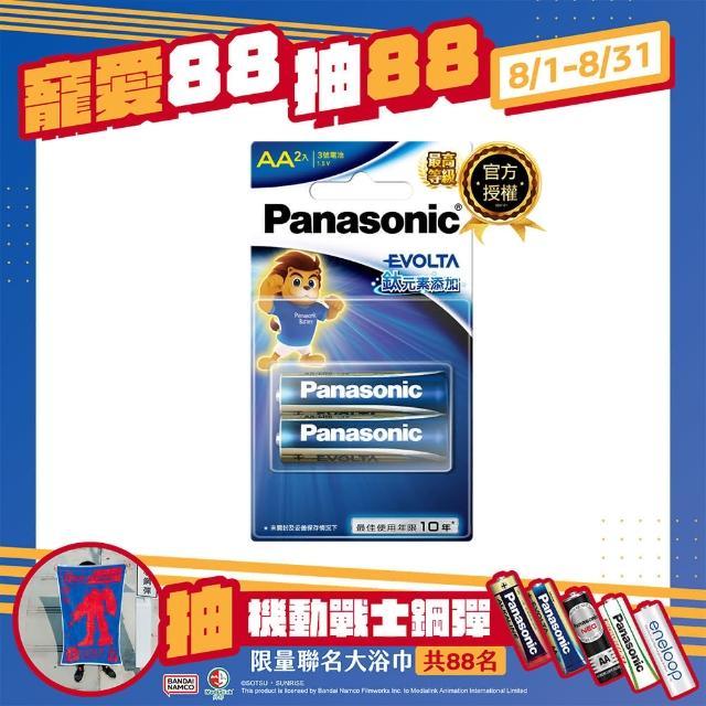 【Panasonic 國際牌】Evolta 鈦元素電池3號(2入)