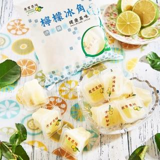 【鮮食家】老實農場FC 檸檬冰角(28g±9%*10個/袋)