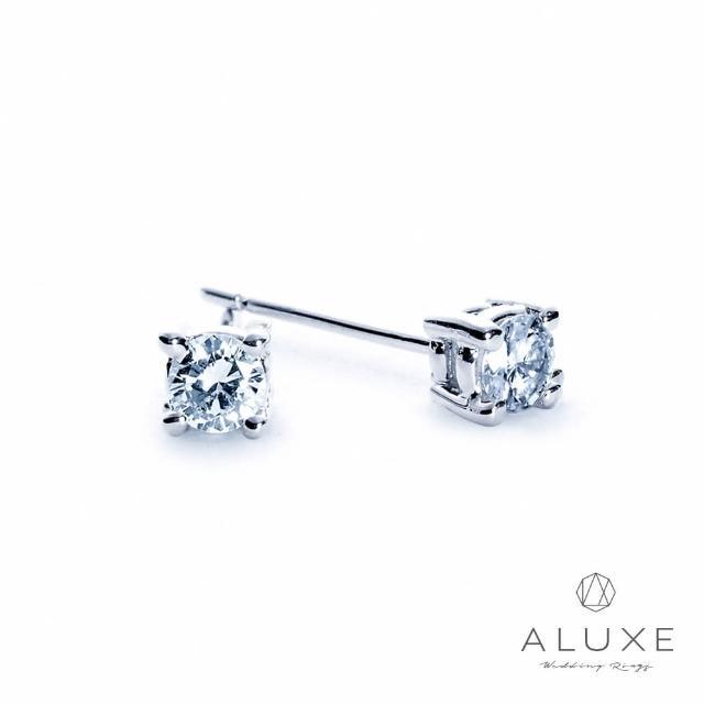 【A-LUXE 亞立詩】18K金 總重0.16克拉 四爪鑲單顆美鑽耳環