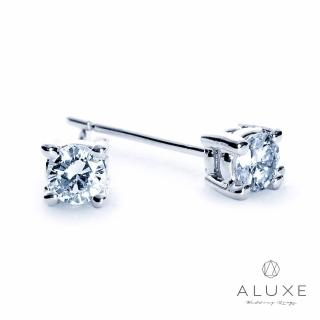 【A-LUXE 亞立詩】18K金 總重1.00克拉 四爪鑲單顆美鑽耳環