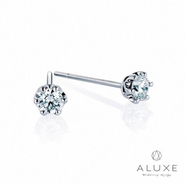 【A-LUXE 亞立詩】經典六爪18K金 總重0.25克拉 鑽石耳環