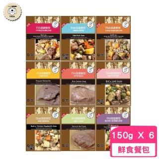 【T.N.A. 悠遊系列】悠遊餐包 150g(8包組)