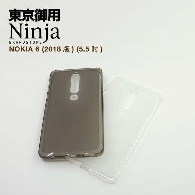【Ninja 東京御用】NOKIA 6(2018版)(5.5吋)磨砂TPU清水保護套