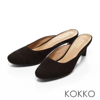 【KOKKO】復刻經典羊麂皮小貓跟穆勒鞋(實搭黑)