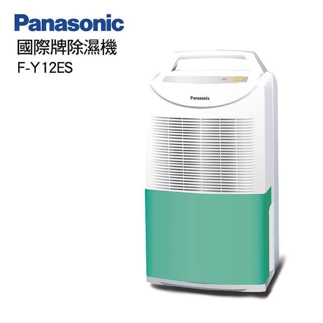 【Panasonic 國際牌】6公升環保除濕機(F-Y12ES)