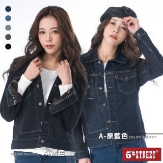 【5th STREET】男/ 女保暖禦寒長袖外套-四款任選