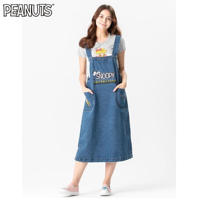 【SNOOPY】史努比查理布朗牛仔側袋吊帶長裙(深藍)