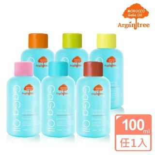【Morocco GaGa Oil】PH5.5量身訂做角鯊烷洗髮精 旅行 外出 洗髮(100ml 多款可選)