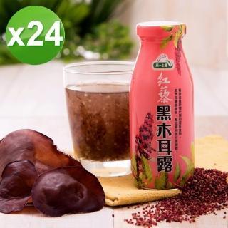 【統一生機】藜麥黑木耳露(200mlx24瓶/箱)