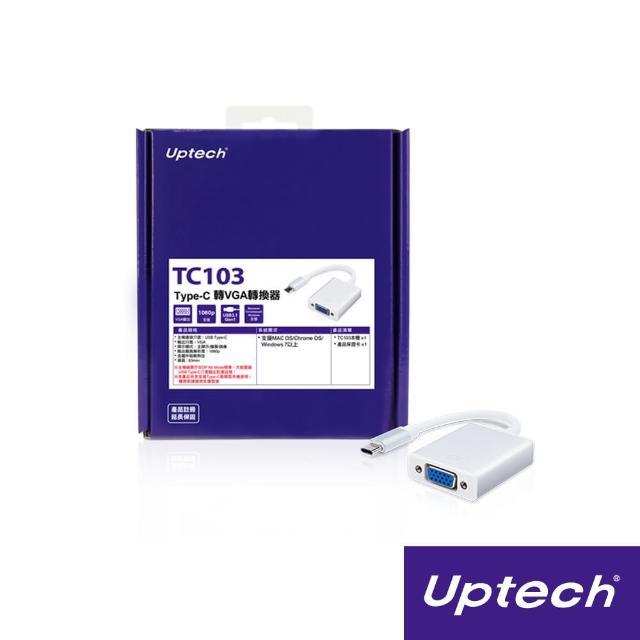 【Uptech】TC103 Type-C轉VGA轉換器