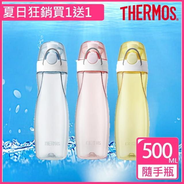 【THERMOS膳魔師-買1送1】Tritan隨手瓶500ML(TCSA-500)
