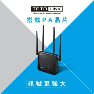 【TOTOLINK】A950RG AC1200 雙頻Giga超世代WIFI路由器(5G頻道 PA放大功率高強度高穩定)