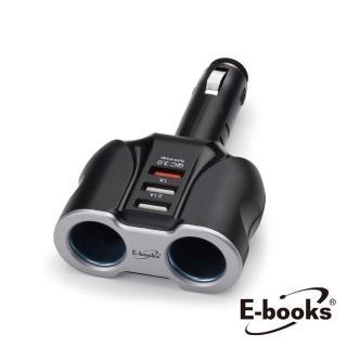 【E-books】B32 車用QC3.0 USB快充+雙槽擴充充電器