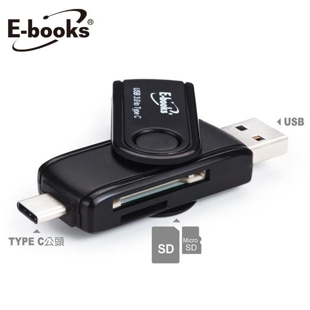 【E-books】T35 Type C+USB3.0雙介面OTG讀卡機