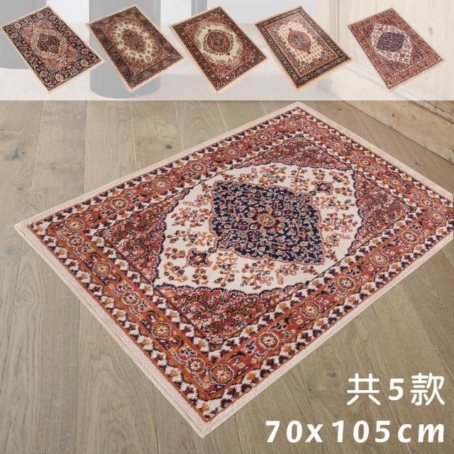 【范登伯格】紅寶石輕柔絲質感地毯-共5款(70x105cm)/
