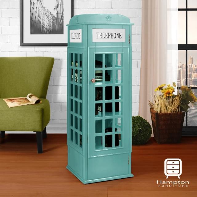 【Hampton 漢妮】電話亭置物櫃-藍(置物櫃/儲物櫃/展示櫃)