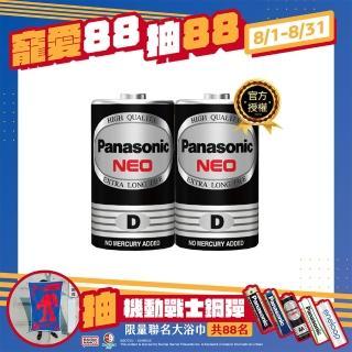 【Panasonic 國際牌】錳乾電池(1號2入)