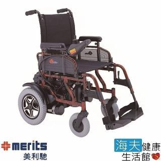 【海夫健康生活館】國睦美利馳電動輪椅及配件 Merits 可收折 扶手可調高 電動輪椅(P110)