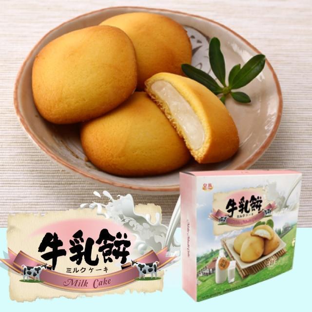 【皇族】牛乳餅(240g 12入)