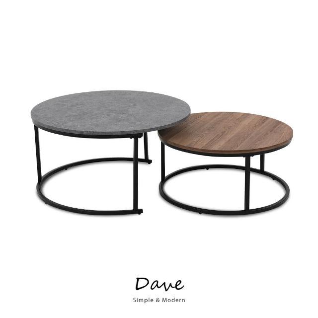 【obis】Dave圓鑄黑鐵套桌