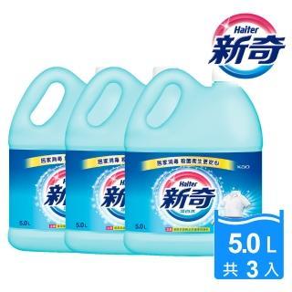 【新奇】漂白水(5Lx3入/箱)