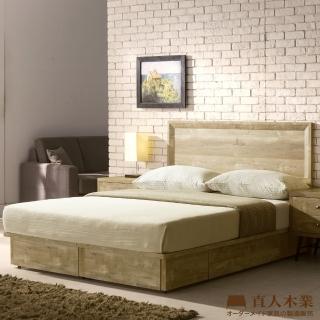 【直人木業】CASAR原木風格5尺雙人收納床組